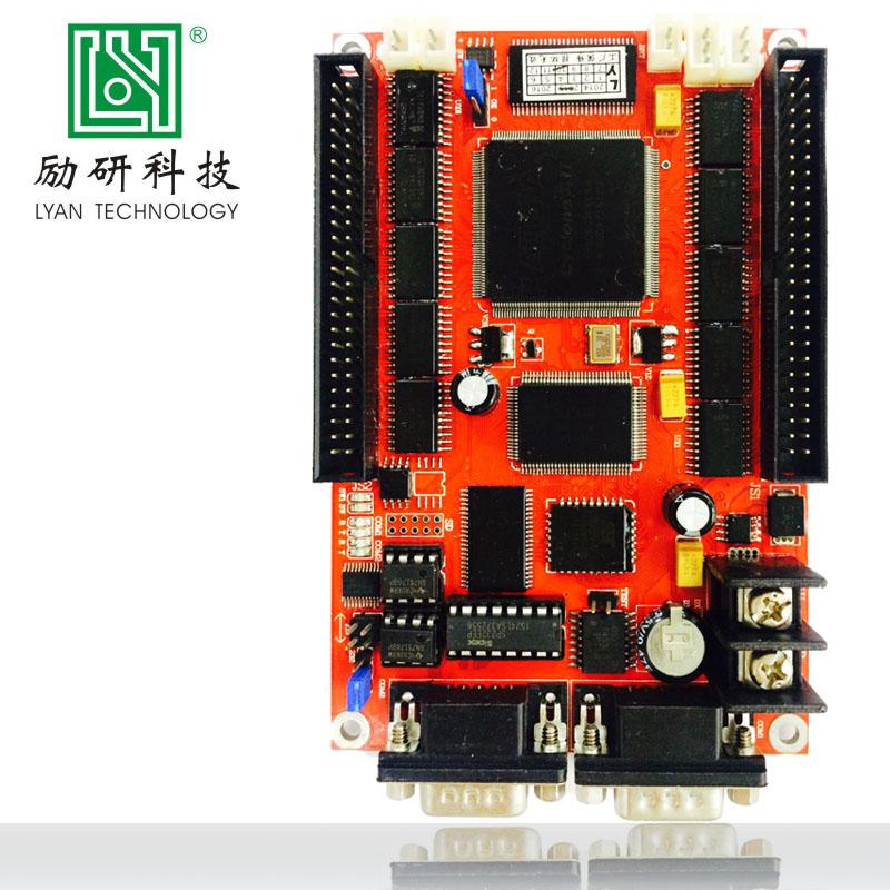 SCL2008-C脫機LED控制卡